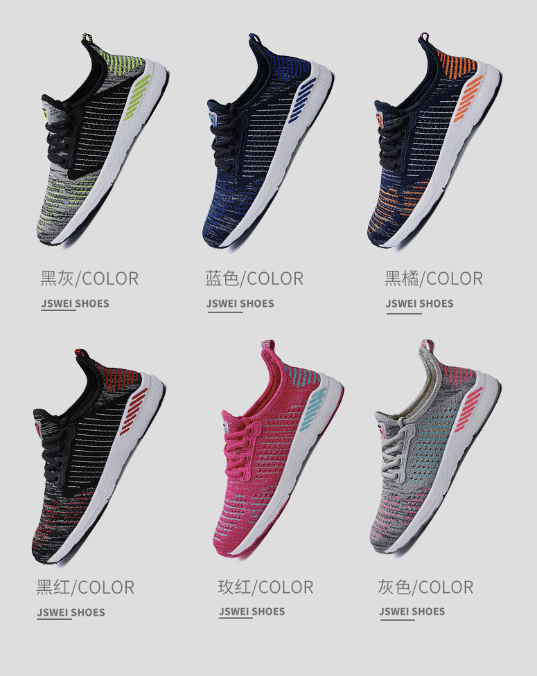 fly-fabric-sport-runninng-shoes